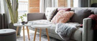 Как бюджетно обновить интерьер в квартире