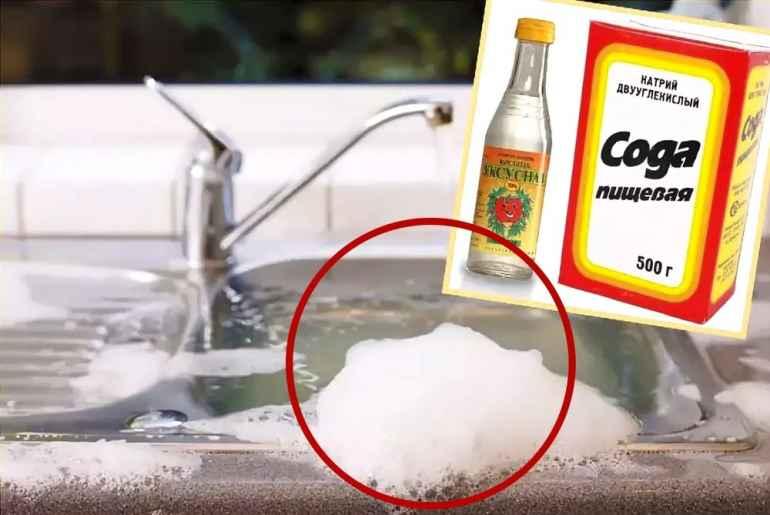 Избавляемся от грибка в ванной с помощью народных средств