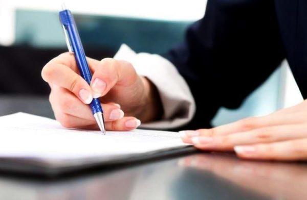 Особенности получения допуска СРО в компании СтройЮрист